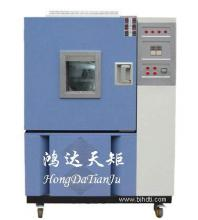 供应低温恒温恒湿试验设备恒温试验机