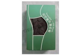 供应磁石内裤  磁疗保健内裤专业贴牌生产批发图片