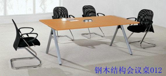供应上海办公家具钢木结构会议桌026图片