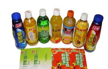 供应果汁饮料标签批发