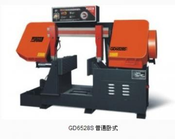 供应得力卧式gd6528s带锯床