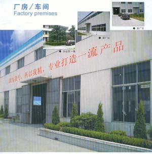 梵蒸堂生物科技有限公司