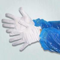 供应防静电手套厂家,防静电手套批发,防静电手套价格