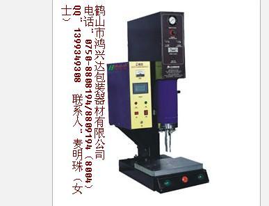 超声波塑料焊接机液体★颗粒包装机半自动灌装机手动铁皮打包机批发