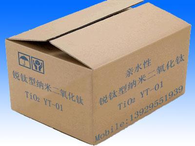 供应锐钛型纳米级二氧化钛YT-01图片