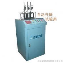 供应热塑性维卡软化点温度测定仪