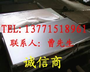 无锡430不锈钢板图片