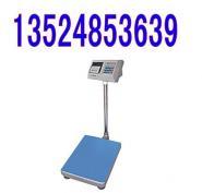 150公斤电子台称图片