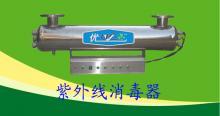 供应水处理紫外线消毒器