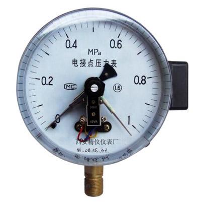 河南专业供应电接点压力表批发