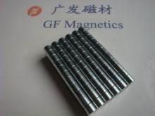 供应磁钢 强力磁铁 磁铁 钕铁硼 广发磁铁厂
