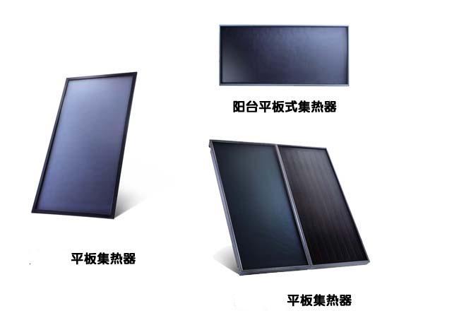 只有太阳集热器平板|样板平板集热器太阳cad一根图片线多线图片
