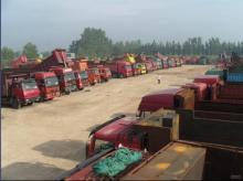 供应二手交通工具供应商