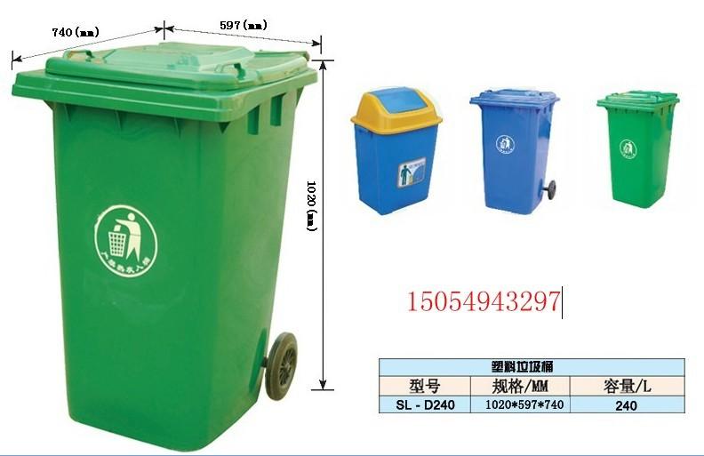 大塑料垃圾桶小塑料垃圾桶图片