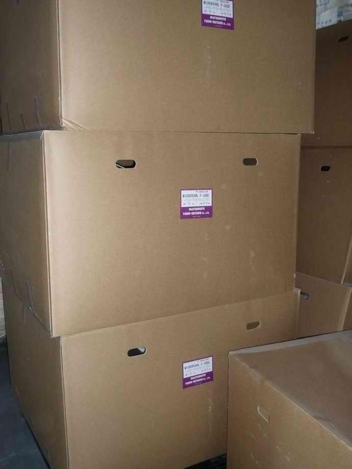 供应进口轻质中空微球轻质涂料专用进口轻质中空微球轻质涂料油漆