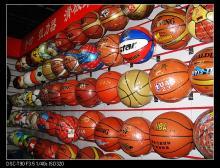 供应篮球定做厂家