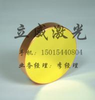 供应反射镜激光反射镜钼质反射镜