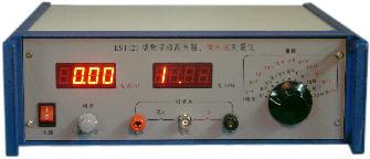 供应膏体电阻率测定仪价格;膏体电阻率测定仪生产厂;膏体电阻率测定仪价