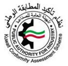 供应宁波SGS办理科威特kucas认证服务宁波科威特kucas认证图片