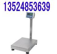 15kg电子秤价格,15公斤电子秤价格,20公斤电子称报价