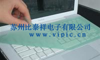 供应笔记本电脑键盘硅胶保护膜批发