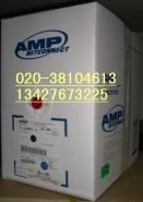 amp网线生产厂图片