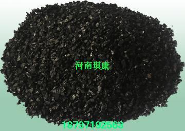 福建活性炭、福建椰壳活性炭、福州椰壳活性炭琪康生产批发