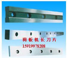 供应深圳安装剪板机刀片安装折弯机刀