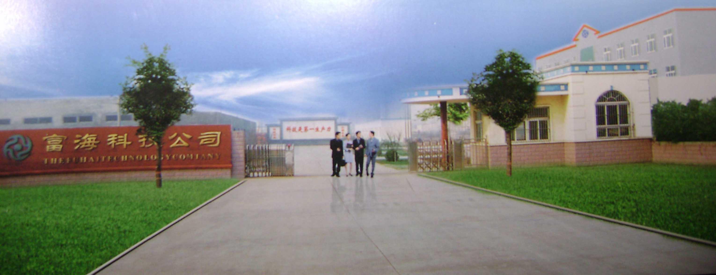 公司大门 供应山东寿光日光温室大棚保温厂价格优 高清图片