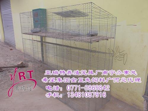 简易木条兔笼自制图片