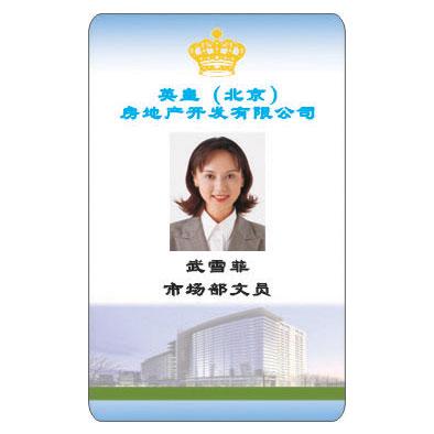 湘桥学生卡制作-校园卡制作-老师胸卡制作
