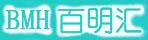 广东省百明汇电光源技术有限公司