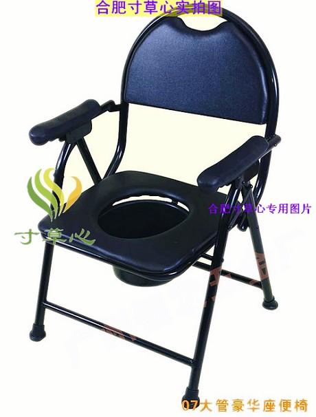 供应坐便椅座便器移动马桶坐厕椅