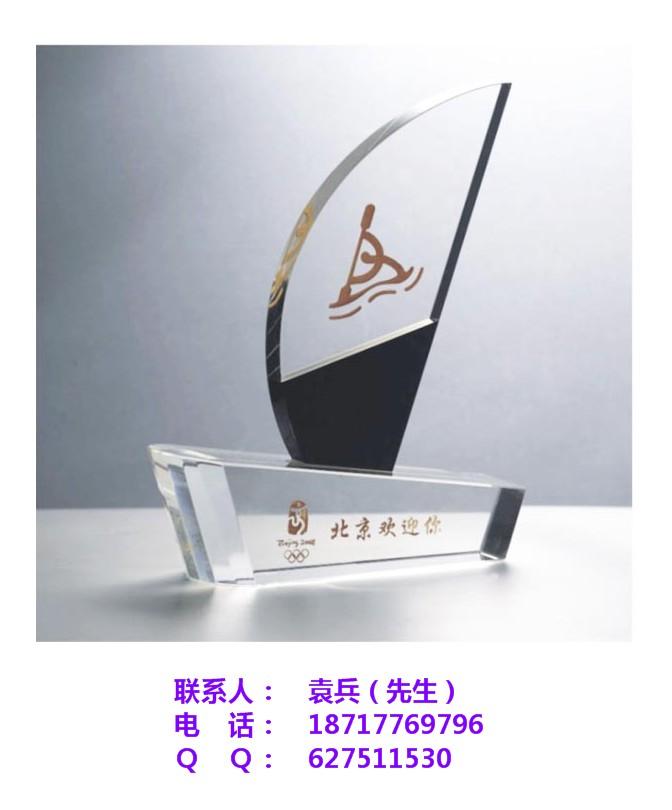 水晶奖杯图片 水晶奖杯样板图 水晶奖杯厂家最佳服务奖最...