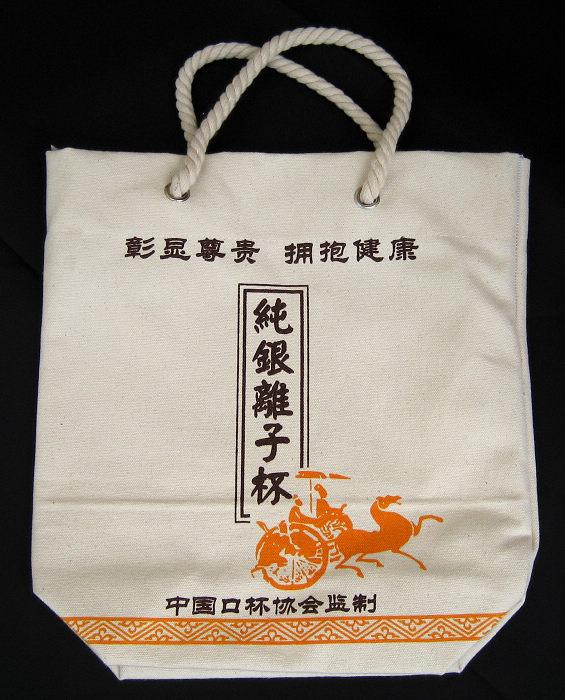 供应棉布手提袋设计八喜棉布广告袋