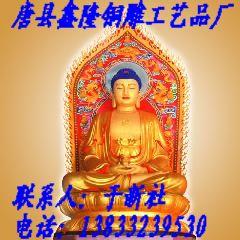 供应铜佛像
