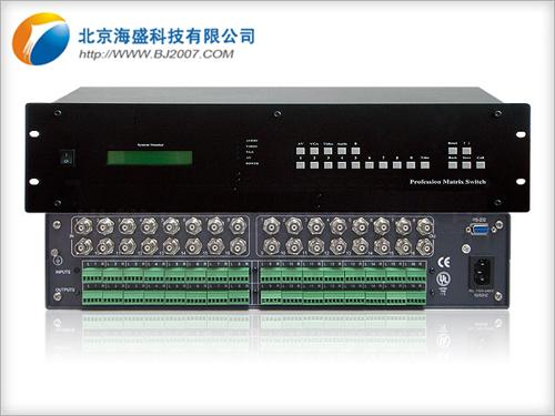 北京1616音视频矩阵 1616立体声音视频矩阵批发