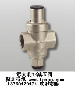 可长期工作80度支管进口减压阀图片/可长期工作80度支管进口减压阀样板图
