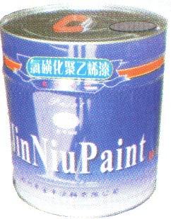 环氧酯带锈防锈漆