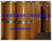 供应纺织印染用荧光增白剂BBT