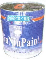 供應用于的各色環氧甲板漆