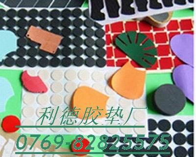 供应广东EVA胶垫-北京EVA泡棉胶贴