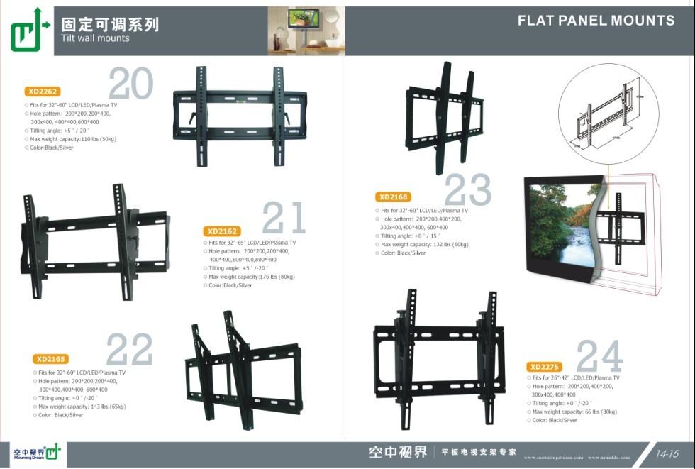液晶电视挂架安装步骤图_液晶电视挂架安装图