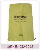 供应水泥复合袋腻子粉袋双飞粉袋饲料包装袋复合肥料袋麦麸袋批发