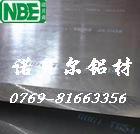 工业纯铝棒图片