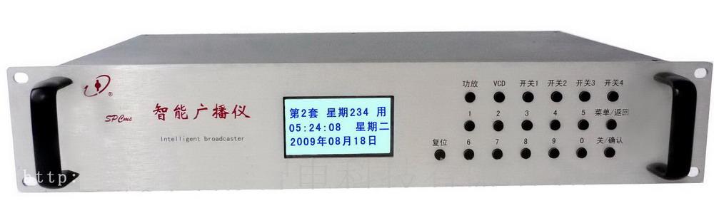 供应用于军号播放器的军号仪