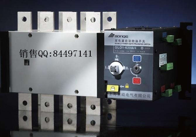 双电源自动转换开关_双电源自动转换开关供货商