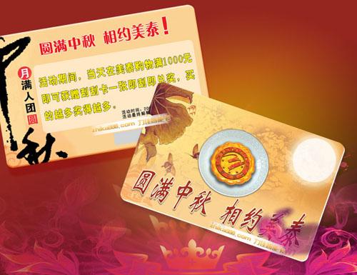 深圳会员卡厂家找会员卡制作会员卡批发超市会员卡