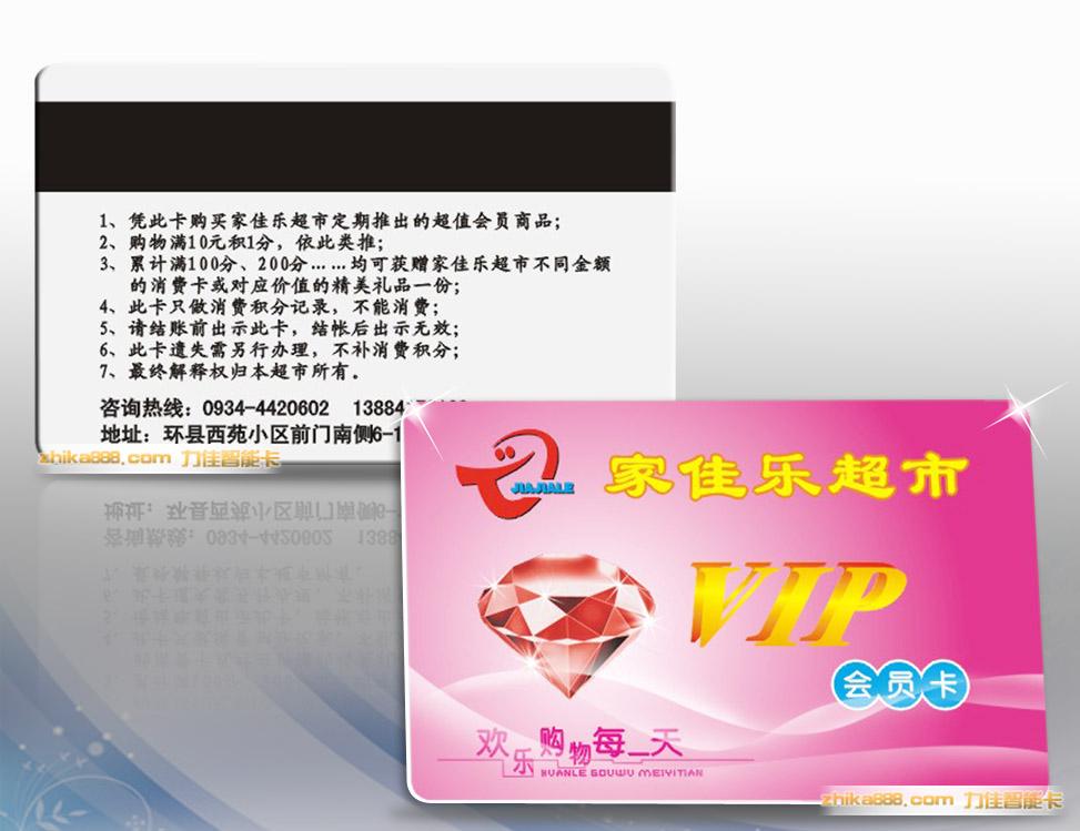 深圳美容卡制作,美容卡模板,专业制作美容卡