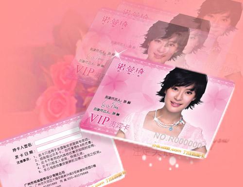 供应深圳VIP会员卡制作网吧会员卡模板酒吧会员卡工厂设计卡